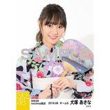 SKE48 2016年8月度 net shop限定個別生写真「浴衣」5枚セット 犬塚あさな