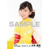 SKE48 2016年8月度 net shop限定個別生写真「浴衣」5枚セット 大矢真那