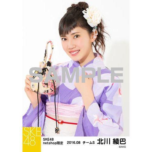 SKE48 2016年8月度 net shop限定個別生写真「浴衣」5枚セット 北川綾巴