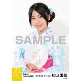 SKE48 2016年8月度 net shop限定個別生写真「浴衣」5枚セット 杉山愛佳