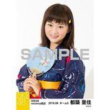 SKE48 2016年8月度 net shop限定個別生写真「浴衣」5枚セット 都築里佳