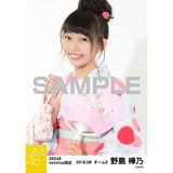 SKE48 2016年8月度 net shop限定個別生写真「浴衣」5枚セット 野島樺乃