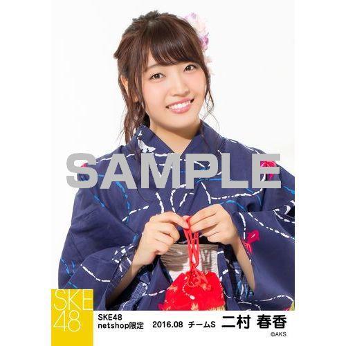SKE48 2016年8月度 net shop限定個別生写真「浴衣」5枚セット 二村春香
