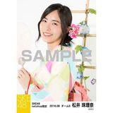 SKE48 2016年8月度 net shop限定個別生写真「浴衣」5枚セット 松井珠理奈