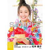 SKE48 2016年8月度 net shop限定個別生写真「浴衣」5枚セット 松本慈子