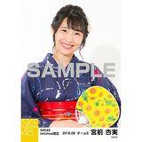SKE48 2016年8月度 net shop限定個別生写真「浴衣」5枚セット 宮前杏実
