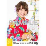 SKE48 2016年8月度 net shop限定個別生写真「浴衣」5枚セット 矢方美紀