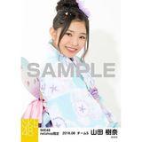 SKE48 2016年8月度 net shop限定個別生写真「浴衣」5枚セット 山田樹奈