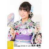 SKE48 2016年8月度 net shop限定個別生写真「浴衣」5枚セット 荒井優希