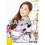 SKE48 2016年8月度 net shop限定個別生写真「浴衣」5枚セット 石田安奈