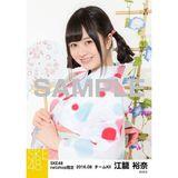 SKE48 2016年8月度 net shop限定個別生写真「浴衣」5枚セット 江籠裕奈