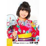 SKE48 2016年8月度 net shop限定個別生写真「浴衣」5枚セット 北野瑠華