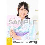 SKE48 2016年8月度 net shop限定個別生写真「浴衣」5枚セット 白井琴望