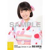 SKE48 2016年8月度 net shop限定個別生写真「浴衣」5枚セット 惣田紗莉渚