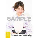 SKE48 2016年8月度 net shop限定個別生写真「浴衣」5枚セット 高木由麻奈