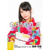 SKE48 2016年8月度 net shop限定個別生写真「浴衣」5枚セット 高柳明音