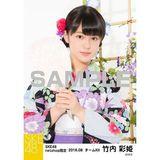 SKE48 2016年8月度 net shop限定個別生写真「浴衣」5枚セット 竹内彩姫