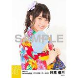 SKE48 2016年8月度 net shop限定個別生写真「浴衣」5枚セット 日高優月