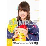 SKE48 2016年8月度 net shop限定個別生写真「浴衣」5枚セット 松村香織