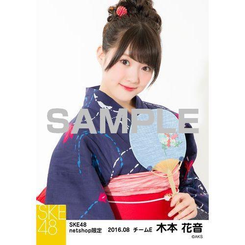 SKE48 2016年8月度 net shop限定個別生写真「浴衣」5枚セット 木本花音