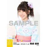 SKE48 2016年8月度 net shop限定個別生写真「浴衣」5枚セット 熊崎晴香