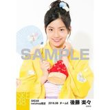SKE48 2016年8月度 net shop限定個別生写真「浴衣」5枚セット 後藤楽々