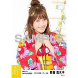 SKE48 2016年8月度 net shop限定個別生写真「浴衣」5枚セット 斉藤真木子