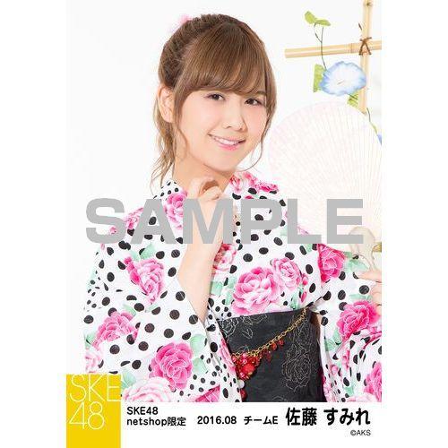 SKE48 2016年8月度 net shop限定個別生写真「浴衣」5枚セット 佐藤すみれ