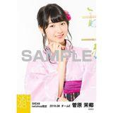 SKE48 2016年8月度 net shop限定個別生写真「浴衣」5枚セット 菅原茉椰