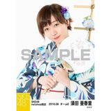 SKE48 2016年8月度 net shop限定個別生写真「浴衣」5枚セット 須田亜香里