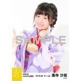 SKE48 2016年8月度 net shop限定個別生写真「浴衣」5枚セット 髙寺沙菜