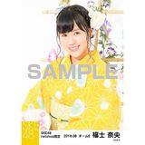 SKE48 2016年8月度 net shop限定個別生写真「浴衣」5枚セット 福士奈央
