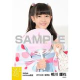 SKE48 2016年8月度 net shop限定個別生写真「浴衣」5枚セット 相川暖花