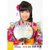 SKE48 2016年8月度 net shop限定個別生写真「浴衣」5枚セット 太田彩夏