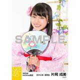 SKE48 2016年8月度 net shop限定個別生写真「浴衣」5枚セット 片岡成美