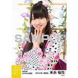 SKE48 2016年8月度 net shop限定個別生写真「浴衣」5枚セット 末永桜花
