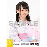 SKE48 2016年8月度 net shop限定個別生写真「浴衣」5枚セット 髙畑結希