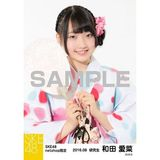 SKE48 2016年8月度 net shop限定個別生写真「浴衣」5枚セット 和田愛菜
