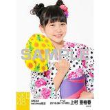 SKE48 2016年8月度 net shop限定個別生写真「浴衣」5枚セット 上村亜柚香