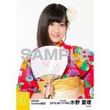 SKE48 2016年8月度 net shop限定個別生写真「浴衣」5枚セット 水野愛理