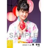 SKE48 2016年8月度 個別生写真「夏祭り」5枚セット 東李苑