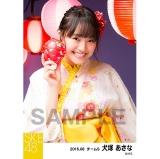 SKE48 2016年8月度 個別生写真「夏祭り」5枚セット 犬塚あさな