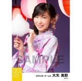 SKE48 2016年8月度 個別生写真「夏祭り」5枚セット 大矢真那