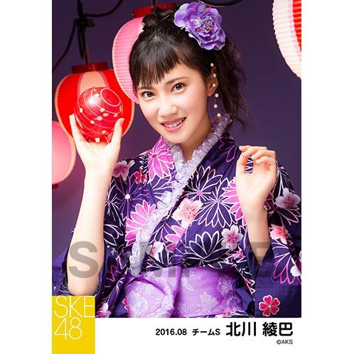 SKE48 2016年8月度 個別生写真「夏祭り」5枚セット 北川綾巴