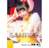 SKE48 2016年8月度 個別生写真「夏祭り」5枚セット 野島樺乃