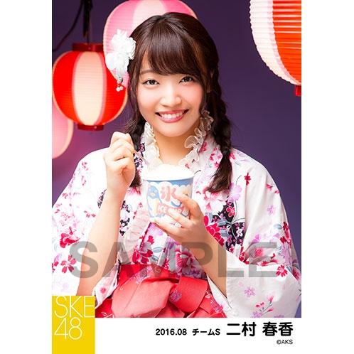 SKE48 2016年8月度 個別生写真「夏祭り」5枚セット 二村春香