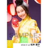 SKE48 2016年8月度 個別生写真「夏祭り」5枚セット 松本慈子