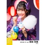 SKE48 2016年8月度 個別生写真「夏祭り」5枚セット 宮前杏実