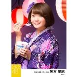 SKE48 2016年8月度 個別生写真「夏祭り」5枚セット 矢方美紀