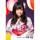 SKE48 2016年8月度 個別生写真「夏祭り」5枚セット 江籠裕奈